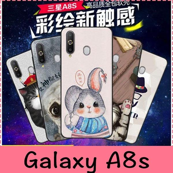 【萌萌噠】三星 Galaxy A8s (6.4吋)  彩繪磨砂手機殼 全包軟殼 卡通塗鴉 超薄防指紋 保護套 手機套