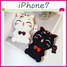 Apple iPhone7 4.7吋 Plus 5.5吋 立體蝴蝶結貓咪手機套 TPU保護套 全包邊手機殼 可愛小貓保護殼