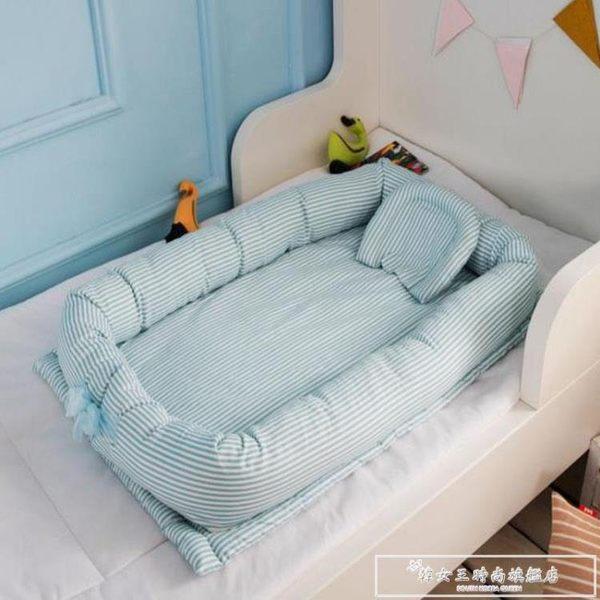 嬰兒床中床新生兒童床便攜折疊嬰兒床哄睡神器睡籃仿生床上寶寶床igo『韓女王』