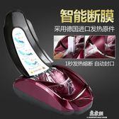 藍麥智慧鞋套機家用全自動新款鞋膜機辦公用一次性套鞋機腳套機igo     易家樂