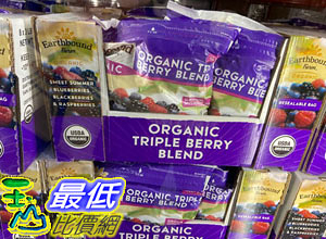 [COSCO代購 需低溫宅配,無法超取] C96359 EARTHBOUND FARM 有機冷凍三種綜合莓1.36公斤