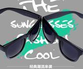 新款韓版復古gm墨鏡變色太陽鏡男女士偏光鏡潮超黑明星款大框眼鏡 極客玩家