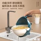 多功能切菜器 家用土豆絲切絲器 土豆片切片 擦絲蘿卜刨絲器 自由角落