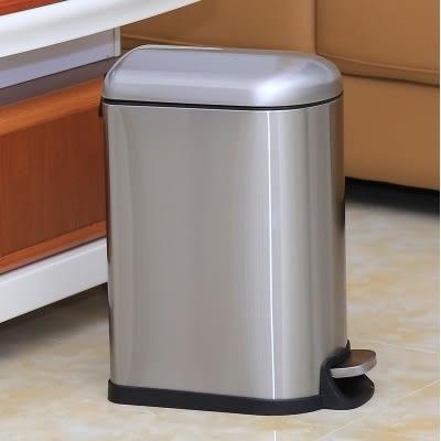 不銹鋼垃圾桶腳踏家用衛生間客廳廚房【10L子彈頭砂光】