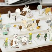 【03096】 森林小動物立體賀卡 鏤空賀卡 情人節 生日 祝福卡片 附信封