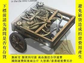 二手書博民逛書店Leonardo,sMachines罕見Secrets and invention in the da Vinci