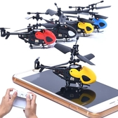 迷你遙控直升機小飛機充電動飛行器耐摔兒童超小型無人機玩具模型【快速出貨八折搶購】