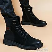 馬丁靴男夏季高筒男鞋韓版英倫風休閒潮流工裝短靴內增高中筒靴子【小艾新品】