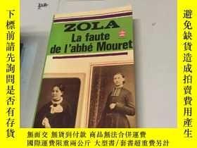 二手書博民逛書店法文原版:La罕見faute de l'abbé MouretY