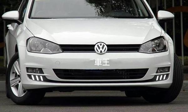 【車王汽車精品百貨】福斯 VW Golf 日行燈 晝行燈 轉向流光 霧燈改裝 野馬款