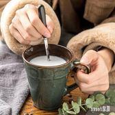馬克杯 杯子陶瓷創意歐式簡約咖啡杯帶勺水杯文藝復古風家用喝水杯 df2682【Sweet家居】