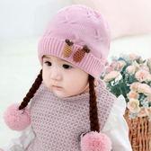 嬰兒帽  嬰兒可愛假發帽女寶寶3-6-12個月小孩毛線帽加厚針織帽子  瑪奇哈朵