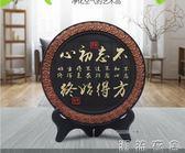 書房書櫃擺件中國風藝術品辦公室書桌面書架裝飾品裝飾櫃創意飾品 潮流衣舍