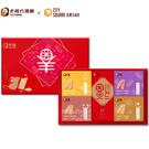 老楊.金鼠報喜禮盒(葷)﹍愛食網...