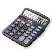 計算機辦公桌面計算器財務會計雙電源計算機12位學生考試大學太陽能機器 HOME 新品