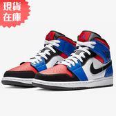 ★現貨在庫★ NIKE Air Jordan 1 Mid TOP 3 男鞋 休閒 喬丹 白藍紅 【運動世界】 554724-124