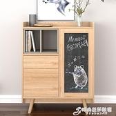 鬥櫃 北歐鬥櫃實木儲物櫃簡約現代客廳裝飾櫃子碗櫃茶水櫃餐邊櫃多用櫃