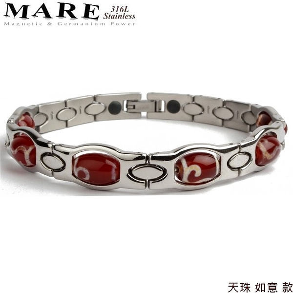 【MARE-316L白鋼】系列:天珠 如意 款