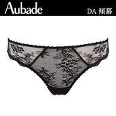Aubade-傾慕S-L蕾絲丁褲(黑)DA
