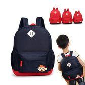 書包 幼兒園兒童書包小學生男女孩包包3-6-12周歲定做印字旅游雙肩背包 米蘭街頭
