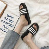 細細條 韓版時尚條紋拖鞋女夏ins學生室內外穿防滑情侶沙灘涼拖鞋 快速出貨