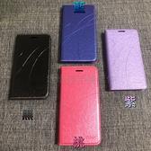 HTC One E9/One E9 dual sim E9X/E9+ E9pw《銀河冰晶磨砂隱型扣無扣皮套》側掀翻手機套保護殼書本套