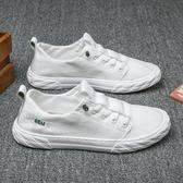 一腳蹬夏季男鞋帆布潮鞋百搭透氣板鞋小白休閒老北京布鞋冰絲夏天 後街五號