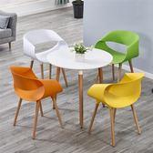 北歐伊姆斯靠背椅簡約現代休閒會客接待洽談桌椅組合休息區圓桌椅【艾琦家居】