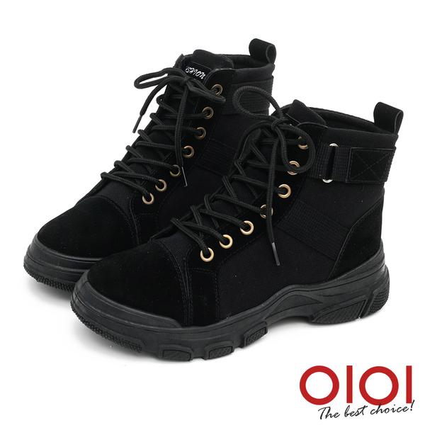短靴 個性街頭指標拼接休閒短靴(黑) *0101shoes【18-Y02bk】【現貨】