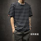 全館一件88折-條紋T恤夏季新品條紋短袖T恤男士大尺碼修身圓領半袖衣服韓版潮流男裝M-5XL2色