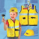 【安全帽工程師造型服】兒童職業裝扮服裝萬聖節.聖誕節.舞會表演角色扮演道具