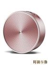 擴音器 科凌無線藍芽音箱小蜜蜂擴音器教師用便攜式上課寶麥克風話筒 阿薩布魯