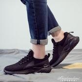 2020夏季新款透氣網面網鞋韓版潮流跑步小白男鞋百搭休閒運動潮鞋 黛尼時尚精品