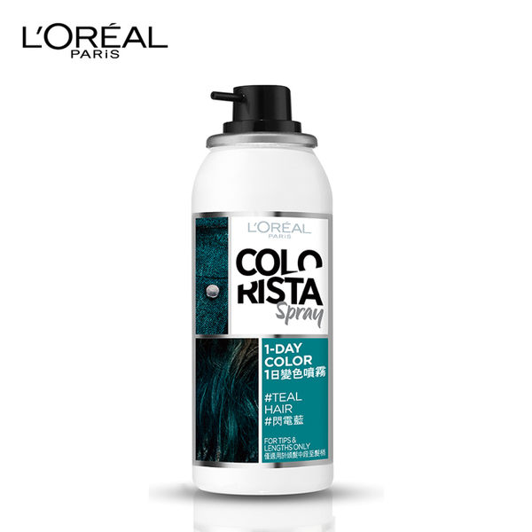 巴黎萊雅Colorista 1日變色噴霧 閃電藍 75ml