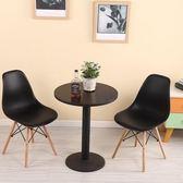 休閒洽談桌伊姆斯椅餐廳實木簡約現代創意電腦椅靠背家用書桌椅子【七夕節好康搶購】