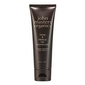 John masters organics 蜂蜜木槿花賦活護髮乳 118ml