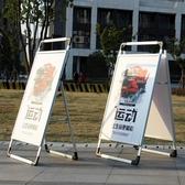 廣告牌展示牌鋁合金kt板展架立式落地式展板宣傳展示架海報架立牌QM『摩登大道』