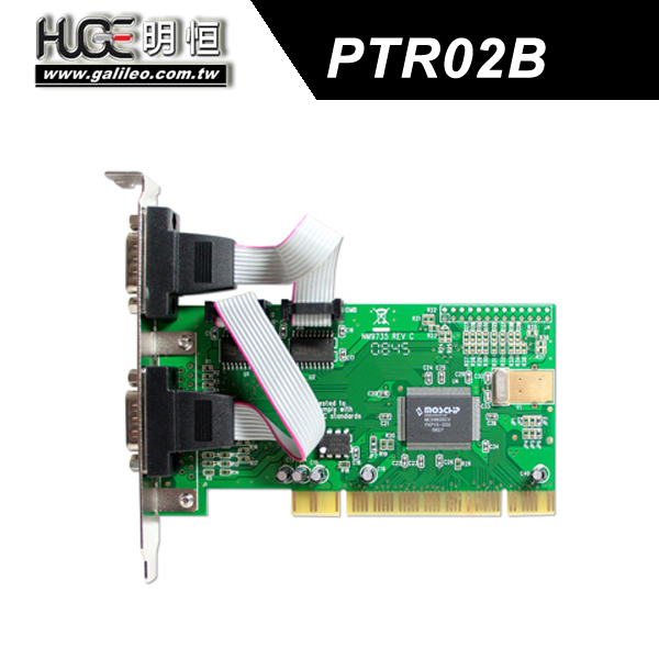 【免運費】DigiFusion 伽利略 RS232 2 Port 擴充卡(PCI 介面) PTR02B