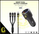 ES數位 免運 WiWU PC100 36W 雙孔PD+QC 車用充電器 雙USB車充頭 車載充電器 鋅合金材質機身 PC100