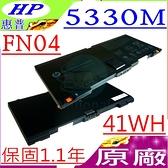HP FN04 電池(原廠)-惠普 電池 5330M,HSTNN-DB0H,QK648AA 635146-001,HSTNN-DBOH,Compaq 電池