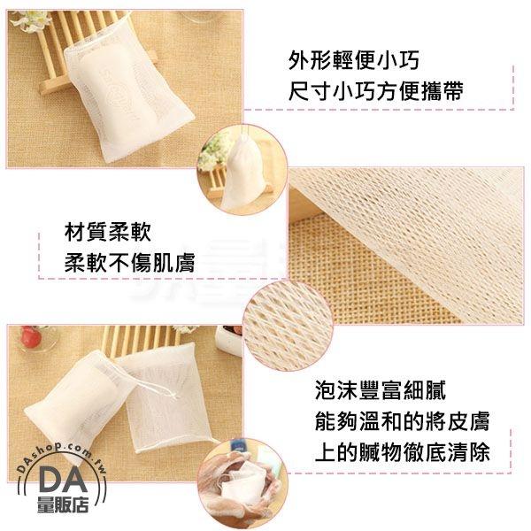 起泡網 皂袋 肥皂網 束口袋 打泡網 可掛式 雙層 起泡網袋 起泡袋 泡泡網 肥皂 洗臉 沐浴