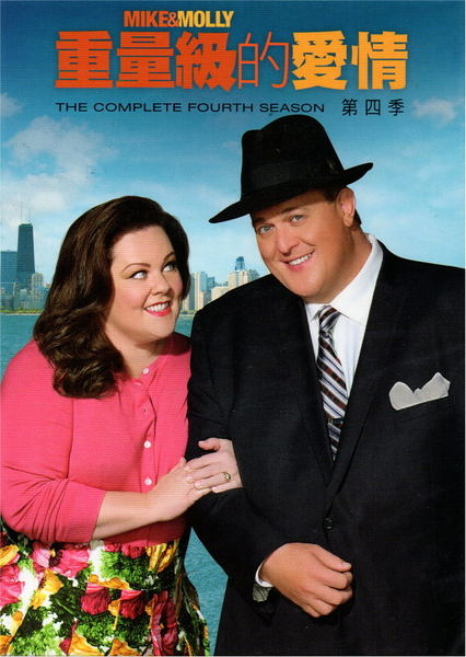 【停看聽音響唱片】【DVD】重量級的愛情第四季