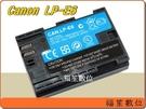 CANON LP-E6 LPE6 破解版 防爆鋰電池 A級蕊心保固一年 EOS 60D 70D 6D 7D 7DII 5D2 5DII 5D3 5DIII