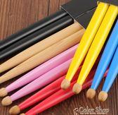 架子鼓鼓棒5A鼓槌7A打鼓棍胡桃木質實木彩色閃夜漢旗鼓錘    color shop