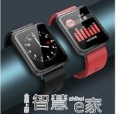 特賣運動手環智慧手環測量運動計步器多功能手錶男女老人健康心跳睡眠監測游泳
