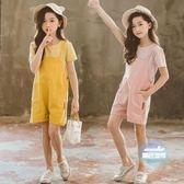 兒童吊帶褲 女童背帶短褲套裝2019新夏季洋氣時髦中大童寬鬆吊帶五分褲兩件套 2色