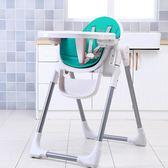 寶寶吃飯餐椅兒童餐椅寶寶餐椅【潮男街】
