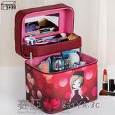 化妝箱手提化妝箱雙層便攜大容量