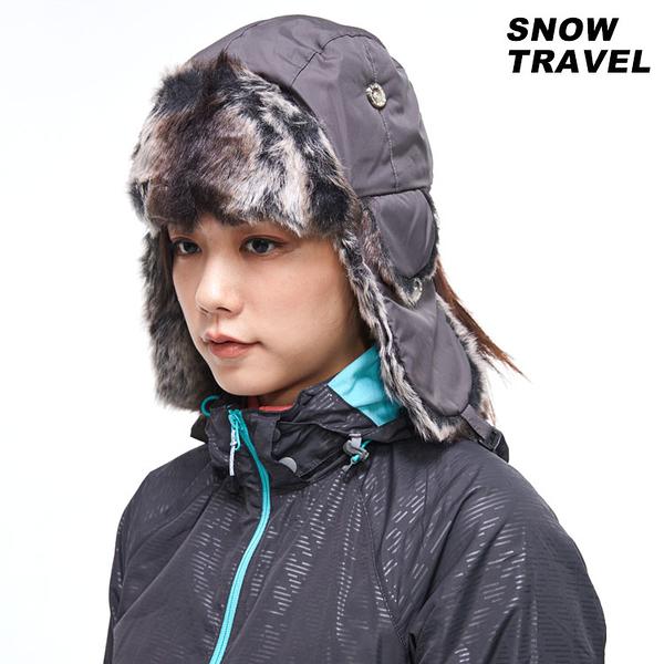 Snow Travel 極地保暖遮耳帽 AR-55 / 城市綠洲 (毛帽、保暖帽、遮耳帽、雪之旅)