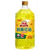 泰山活力元素純葵花油3L【愛買】